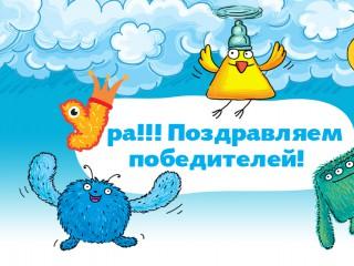 http://edu-net.khb.ru/files/news_images/8960_th.jpg